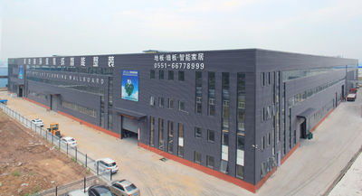 중국 Anhui Coordinated Lin technology CO.,LTD.